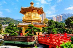 Golden Pavilion, Nan Lian Garden, Chi Lin, Hong Kong